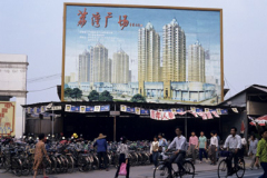 Street scene with bikes and pedestrians in Guangzhou China